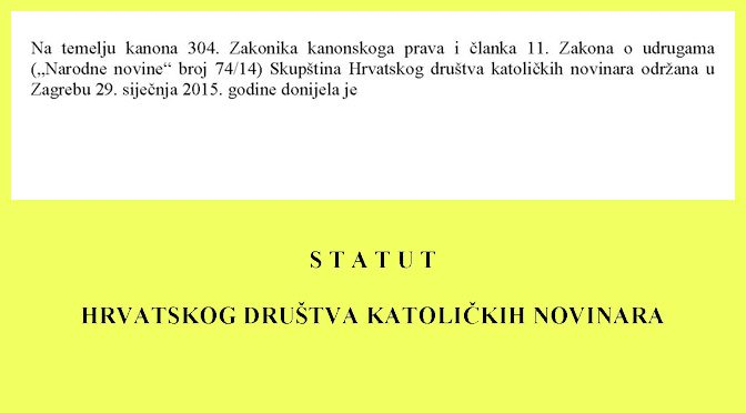 Statut HDKN-a iz 2015. godine