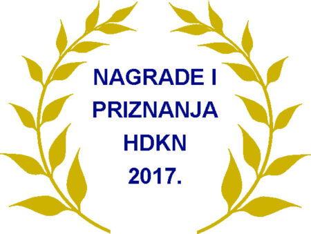 Nagrade 2017.