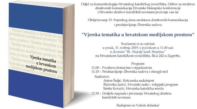 Vjerska tematika u hrvatskom medijskom prostoru