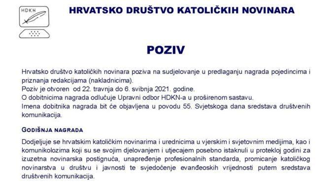 Natječaj za nagrade HDKN-a 2021.